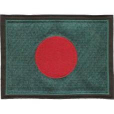 "Bangladesh Embroidered Patch 12cm x 9cm  (4 1/2"" X 3-1/2"")"