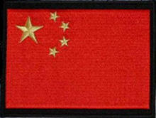 China Flag Embroidered Patch