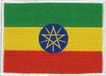 Ethiopia Flag Embroidered Patch