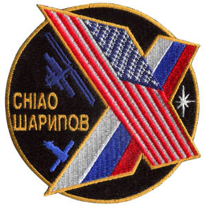 International Space Station - Expedition 10 Embroidered Patch