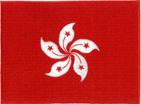 Hong Kong Flag Embroidered Patch