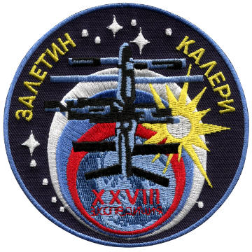Mir 28 Crew Embroidered Patch 10cm Dia